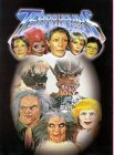 Terrahawks : 13 Episodes from the TV Series on DVD