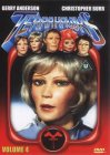 Terrahawks Vol.4 : DVD (Episodes 14 to 17)