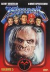 Terrahawks Vol.4 : DVD (Episodes 18 to 21)